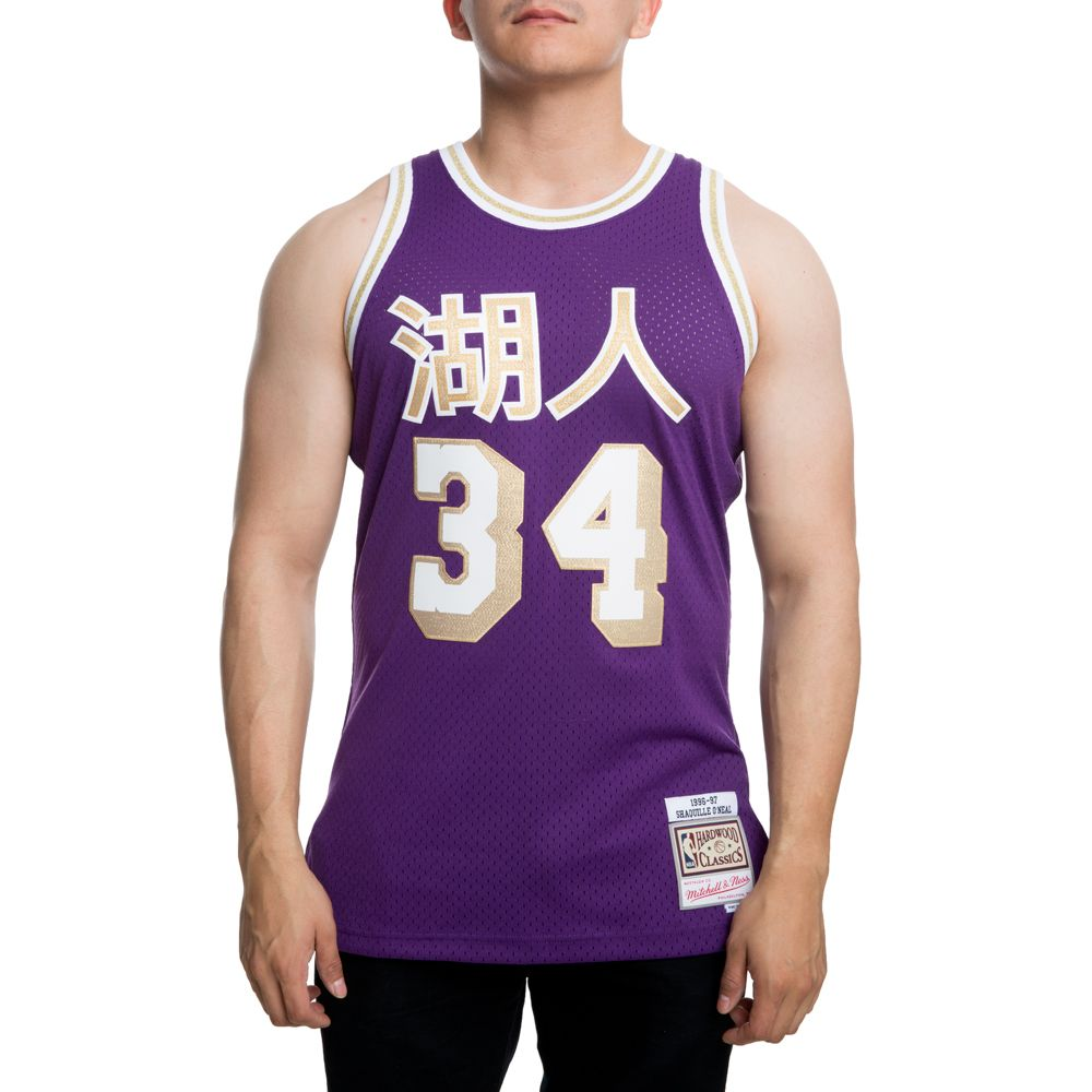 f05afbbbd LOS ANGELES LAKERS 1996-97 SHAQUILLE O NEAL SWINGMAN JERSEY