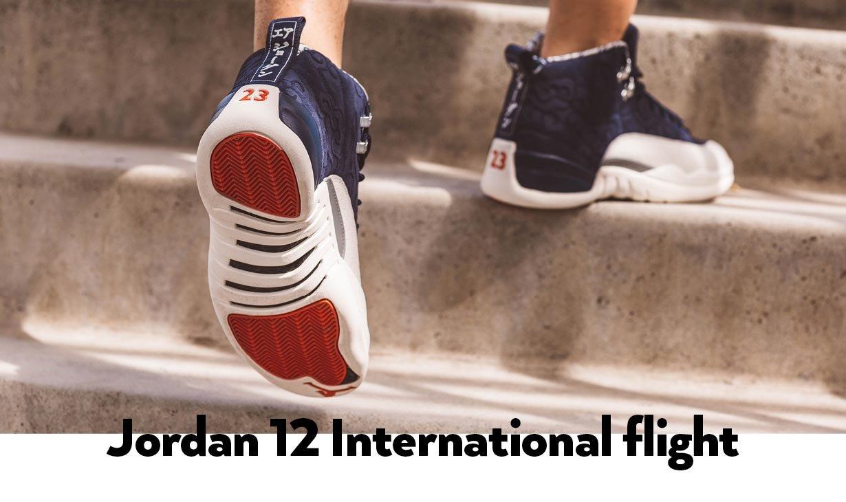 c81500be6e17 Air Jordan 12 Retro International Flight