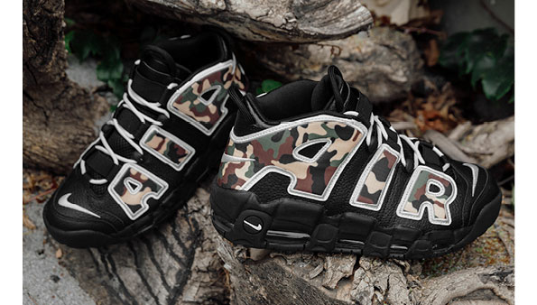 021167bbf50 The Nike Air More Uptempo | Shop Stay Uptempo. The Nike Air More Uptempo |  Shop
